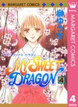 MY SWEET DRAGON 4