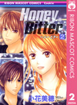 Honey Bitter 2
