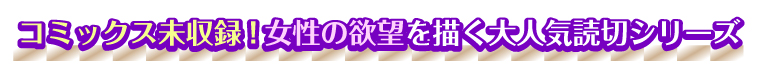 lsotoko_sp_02.jpg